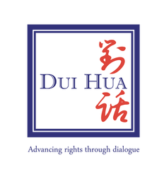 Nonprofit Consultant for Dui Hua Foundation